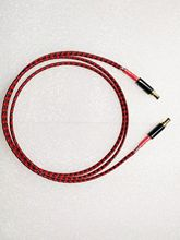 High-end dc cabo prata-banhado ofc dc cabo de alimentação 1.2m-lx01d