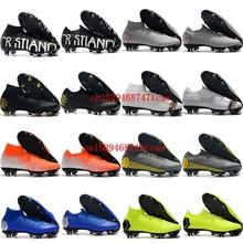 2020 NEW High Quality mens soccer cleats SUperFlys SG soccer shoes football boots Tacos de futbol(China)