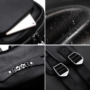 Image 5 - Lielang 男性のバックパックシンプルな高品質の革の男性の革のファッショントレンド若者のレジャー旅行コンピュータバッグ