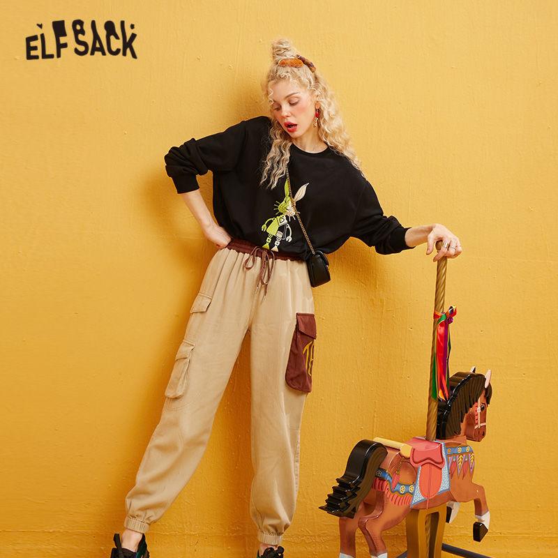 ELFSACK Camel Colorblock Casual Women Pants 2019 Winter New Irregular Jesus Pocket Boyfrined Office Ladies Overalls Trouser