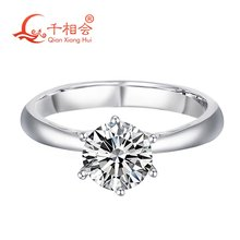 Женское серебряное кольцо с 65 мм круглым фианитом