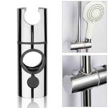 Замена 25 мм ABS Хромированная Душевая рейка головной ползунок держатель Регулируемый кронштейн для ванной Душевой набор