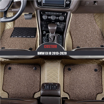Custom Leather Car Floor Mats For BMW I3 I8 2013-2014 2015 2016 2017 2018 2019 2020 Custom foot Pads auto carpet car accessories