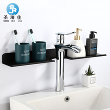 Alumimum черный и белый с узором отверстие пробитый шампунь лоток ванная комната туалет кран слив полка для хранения