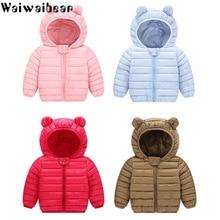 Waiwaibear/новые зимние пальто для малышей пуховое хлопковое пальто, куртка одежда для малышей пуховая куртка с капюшоном для малышей, одежда для мальчиков и девочек
