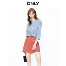 Alleen Vrouwen Gestreepte Cinched Taille Tencel Denim Shirt | 119253501(China)