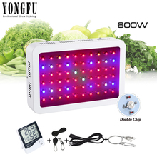 600W Double Chip LED Grow Light Full Spectrum grow lights AC85-265V For hydroponics and indoor greenhouse plants planting 2pcs marshydro 300w 600w full spectrum led grow lights hydroponics panel for indoor garden