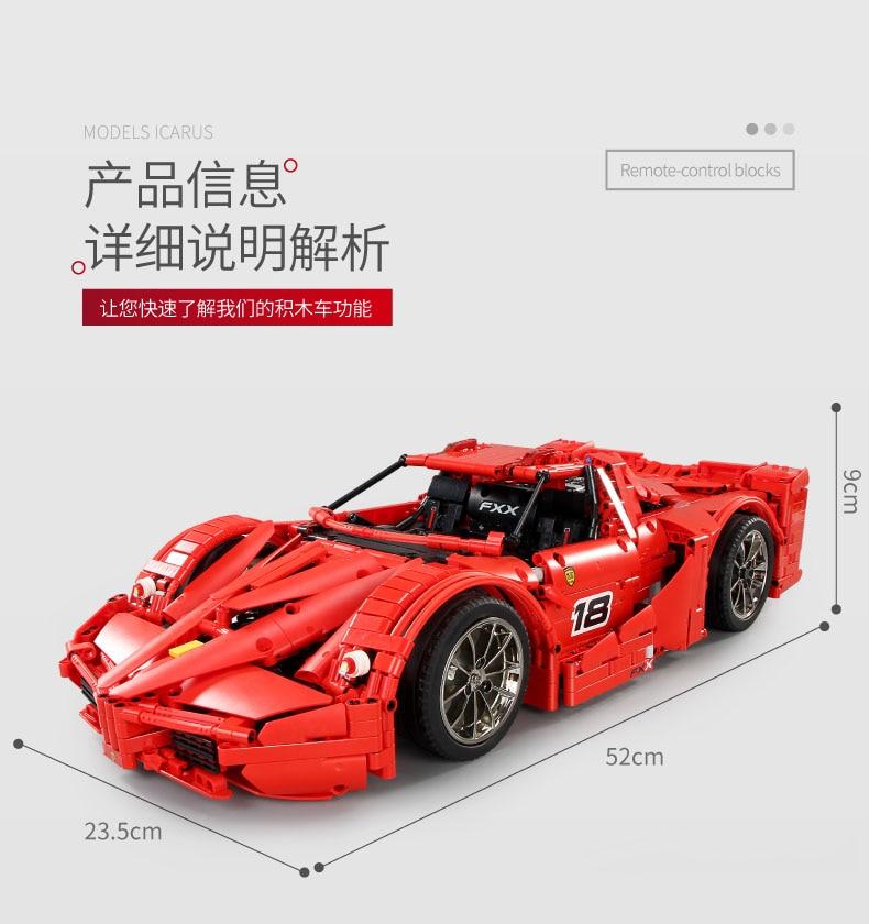 MOULD KING MOC 13085 Compatible 5889 Ferrari FXX F40 Enzo Building Block (2172 PCS) 18