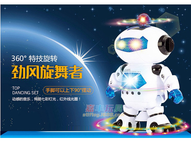 Most New Style Space Will Dancing Of Robot Rotating Light Included Light Music Infrared J02415