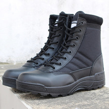 SWAT Us Military Leather Combat Boots for Men Summer Breathable Combat Bot Infantry Tactical Boots Army Bots Outdoor Work Shoes