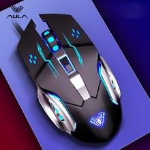Aula mouse gamer profissional macro, mouse com fio de led para computador portátil e ajustável, 3200 dpi silencioso gamer jogador