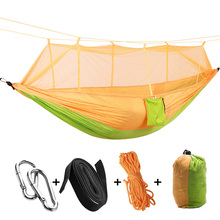 High Quality Outdoor Camping Hammock with Mosquito Net High Strength Parachute Fabric Hanging Bed Hunting Sleeping Swing