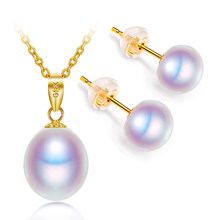 DMSFP071 8-9mm 18K Gold Freshwater Pearl Set Pendant Necklace Studs Earrings Pearl Jewelry Sets For Gift(China)