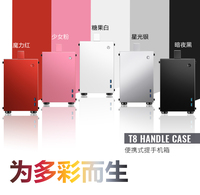JONSBO T8 (Handle ITX chassis/3MM magnesium alloy body/support dual specification power supply/210MM long MINI graphics card)