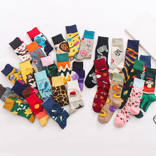 Women Socks Harajuku New-Product Happy Funny Hip-Hop Personality Winter Trend Autumn