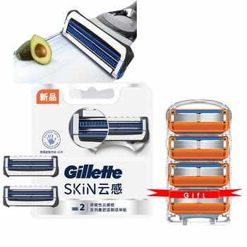Machine for Shaving Blade Gillette SkinGuard Sensitive Straight Razor Men Razor Blade Shaver Cassettes for Fusion 5 - DISCOUNT ITEM  60 OFF Beauty & Health