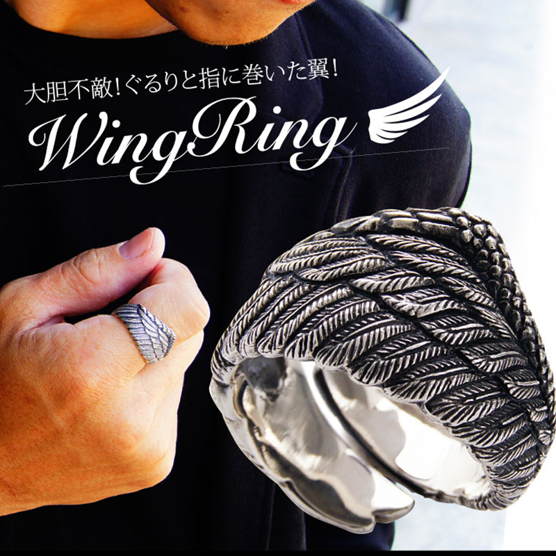 100% Pure 925 Sterling Silver Jewelry Takahashi Goros Wing Rings Eagle Feather Opening Ring For Men And Women Christmas Gift 167