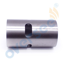 6L5-10935-00 LINER SLEEVE for Piston  for Yamaha Outboard 3HP 3 G 2T 46MM 6L51093500