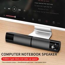 1 шт. новейшая высококачественная акустическая система объемного звучания сабвуфер Bluetooth динамик съемный компьютер колонки s для компьютер...