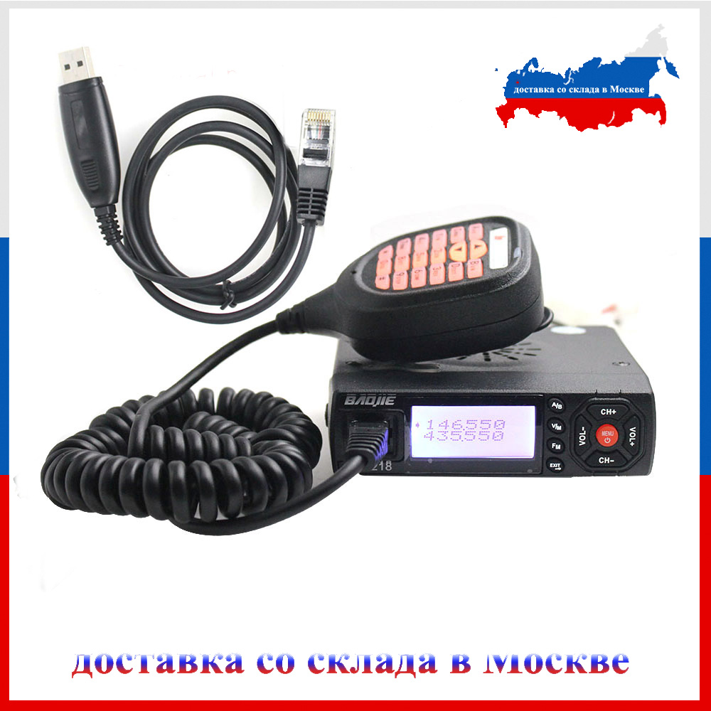 Baojie BJ-218 Mini Mobile Radio Car Radio FM Transceiver 25W VHF UHF BJ218 Vericle Car Ham Radio Dual Band Walkie Talkie