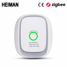 HEIMAN Zigbee combustible gas leak detector fire Security alarm system safety smart home Leakage lpg sensor HA1.2 1 set wireless 315 433mhz home security coal gas natural gas lpg leak sensor stand alone gas alarm sensor fire control alarm