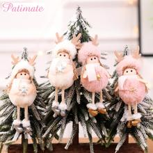 Christmas Angel Doll Plush Christmas Tree Ornaments Merry Christmas Decorations For Home 2019 Xmas Navidad Gifts New Year 2020 patimate christmas angel doll christmas tree decoration christmas decorations for home merry 2019 christmas gift new year 2020