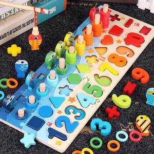 Busy Board Math-Toys Preschool Wooden Educational Match Kids Montessori Fishing Children