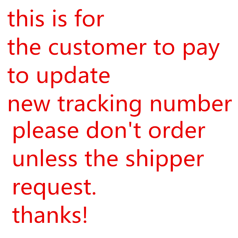 Link To Update Tracking Number To Resend The Product.