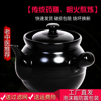 Open fire decocting medicine pot tradition Chinese herb heat-resistant health kettle stew soup ceramic food herb casserole