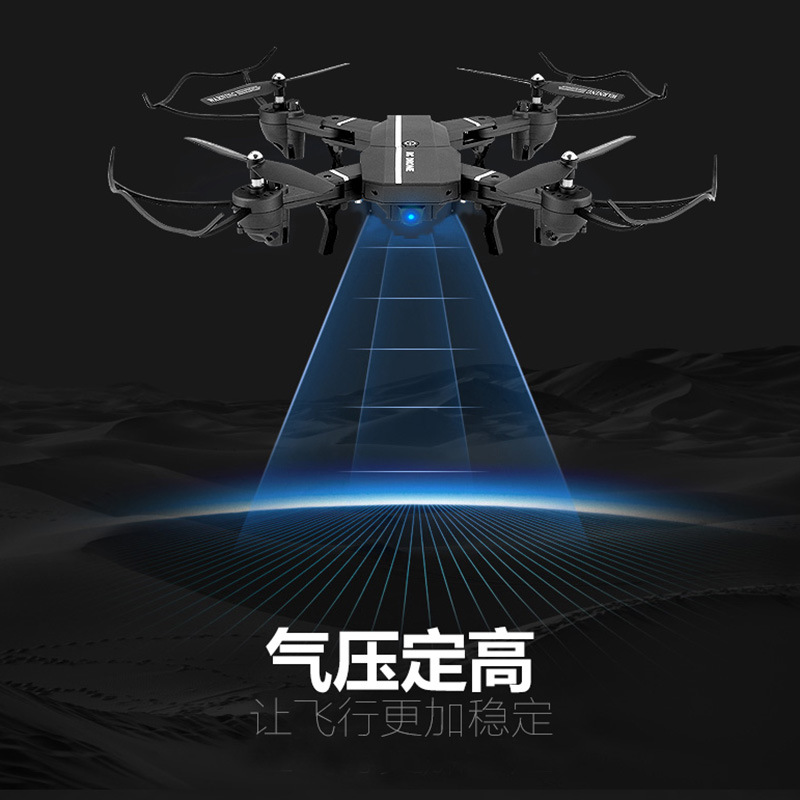 8807 Unmanned Aerial Vehicle Folding High-definition Aerial Pass Set High Quadcopter Children Remote Control Aircraft