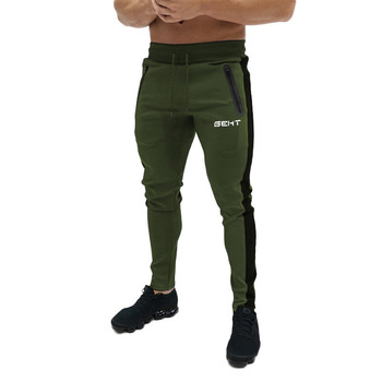 SITEWEIE Men's High Quality Pants Fitness Elastic Pants Bodybuilding Clothing Casual Camouflage Sweatpants Joggers Pants L246 13