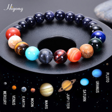 HIYONG Eight Planets Bead Bracelet for Men Women Natural Stone Beaded Bracelet Universe Galaxy Solar System Planets Bracelets цена