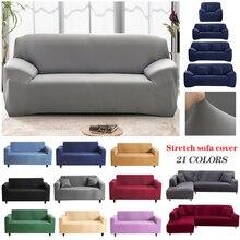 Funda elástica de algodón para sofá, funda elástica para sofá, funda para sofá, toalla, funda para sofá para sala de estar, 1 unidad