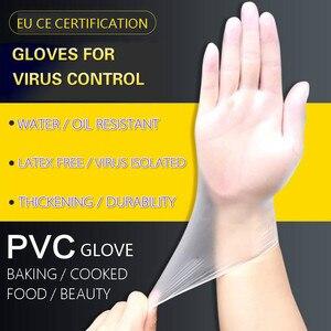 Image 1 - 100 sztuk Food Grade jednorazowe rękawice z PVC antystatyczne rękawice plastikowe do czyszczenia żywności gotowanie restauracja kuchnia rozmiar S M L XL