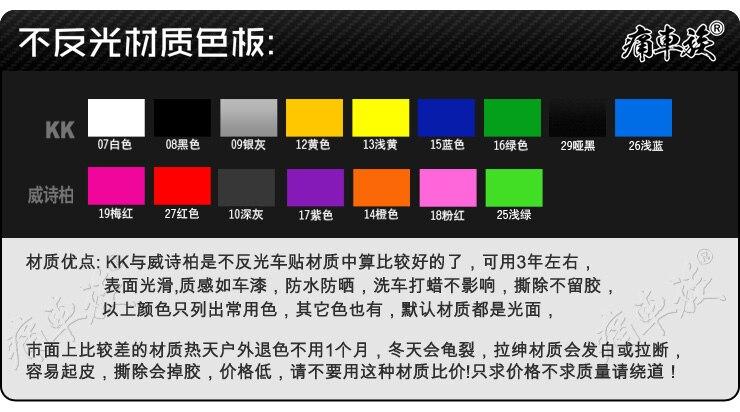 Стикер для автомобиля Isuzu mu X, украшение для двери кузова, наклейка с цветком, цветная панель mu X blue drive, декоративная наклейка для ремонта - 5