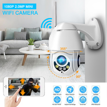 цена на 1080P HD Wireless Speed Wifi IP Camera Home Security Surveillance System NetCam 64G Memory Card EU/US/UK/AU Plug