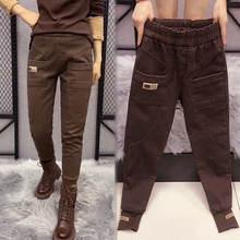 Женские осенне зимние новые джинсовые хлопковые бархатные корейские