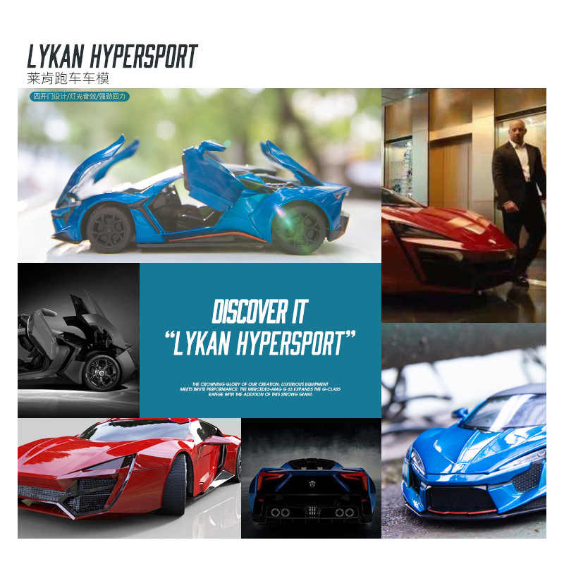 1:32 high simulation fast furious lyken super running alloy car model sound and light pull back toy sports car
