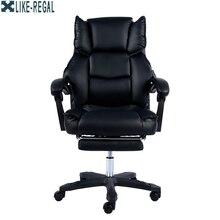 LIKE REGAL Высококачественное офисное кресло для руководителя эргономичное компьютерное игровое кресло интернет сиденье для кафе домашный стул для отдыха