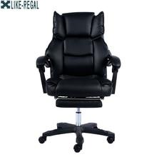 כמו ריגל WCG משחקי ארגונומי כיסא מחשב עוגן בית קפה משחקים תחרותי מושב משלוח חינם ריהוט כורסא