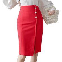 Женские сексуальные юбки с разрезом модные высокой талией повседневная