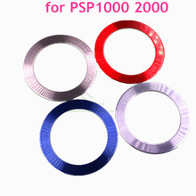 For PSP 2000 1000 Colorful Steel Ring replacement for PSP1000 2000 UMD Back Door Cover Ring