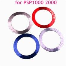 עבור PSP 2000 1000 צבעוני פלדת טבעת החלפת PSP1000 2000 UMD דלת אחורית כיסוי טבעת