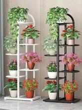 Многоярусный держатель для цветов и растений улицы домашняя