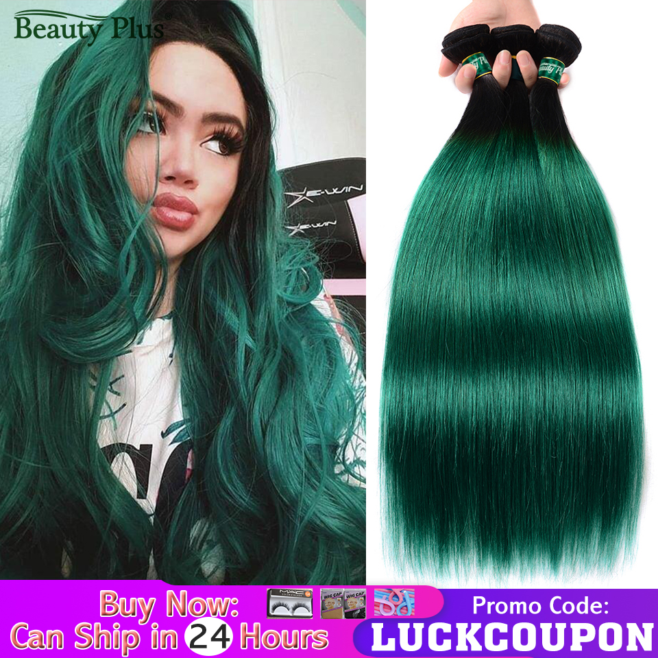 Green Hair Bundles Deals Ombre Color Brazillian Straight Hair 3/4 Bundles Non-Remy Human Hair Weave Black Dark Root Beauty Plus