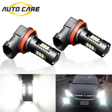 цена на 2Pcs HB4 9006 HB3 9005 Fog Lights Bulb H8 H11 Led 3030SMD 1200LM 6000K White 12V 24V Car Leds Light Auto Driving Running Lamp
