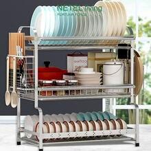 Кухонная стойка для кухонной стойки netel сушилка посуды полка