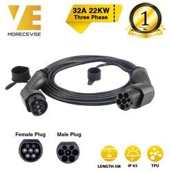 Morec EV кабель для зарядки 32A 22KW трехфазный шнур для электромобиля для автомобильной зарядной станции Тип 2 штекер «Мама-папа» IEC 62196