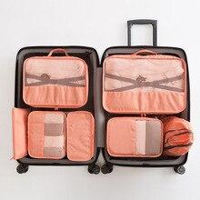 여행 브래지어 신발 보관 가방 수하물 속옷 마무리 방수 가방 여행 의류 보관 가방 7 세트