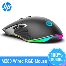HP Genius Gaming Mouse M280 6400 dpi Adjustable Wired RGB Led Mice Million Colors Editing MACroS Ergonomic Gamer for PC